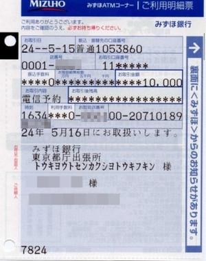 20120516_3