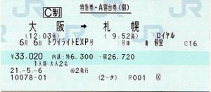 20090507