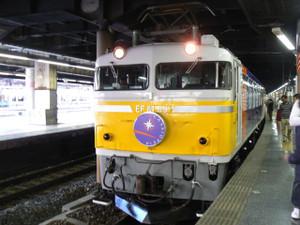 20090518