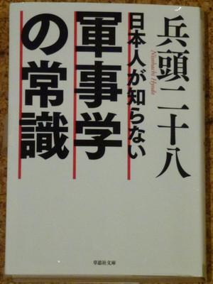20141120