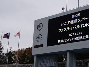 20151124