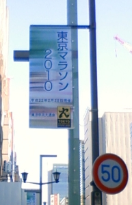 20100208