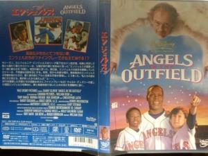 20210711-angels2